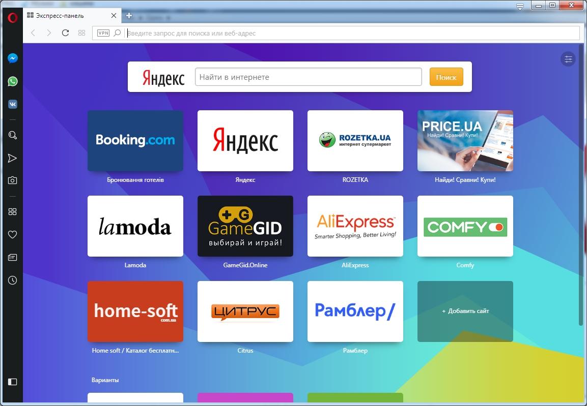 Где скачать Opera для Windows XP