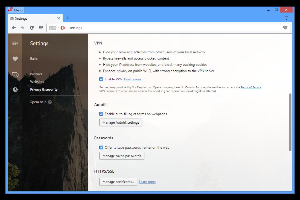 Встроенный безлимитный и бесплатный VPN