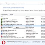 браузер опера с компьютера полностью